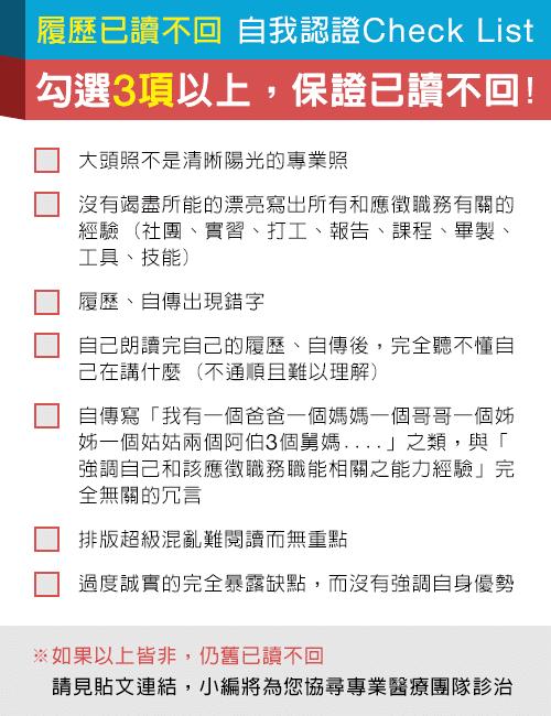 FB-checklist