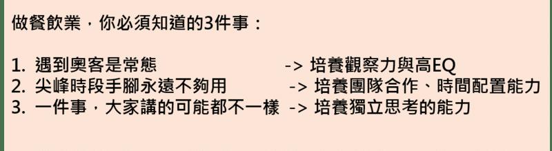 8742c602b6f24b08a80c04cac83c371511_activityGrid