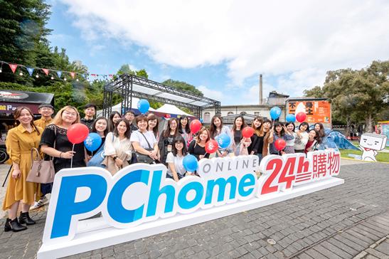 PChome 24h購物行銷團隊